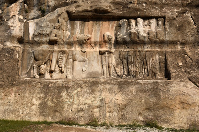 The First Relief of Bahram II in Tang-e Chogan